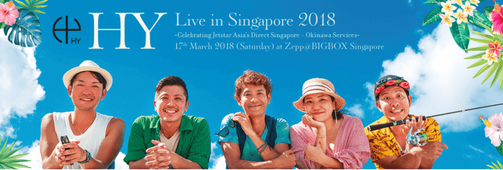 HY Live in Singapore 2018