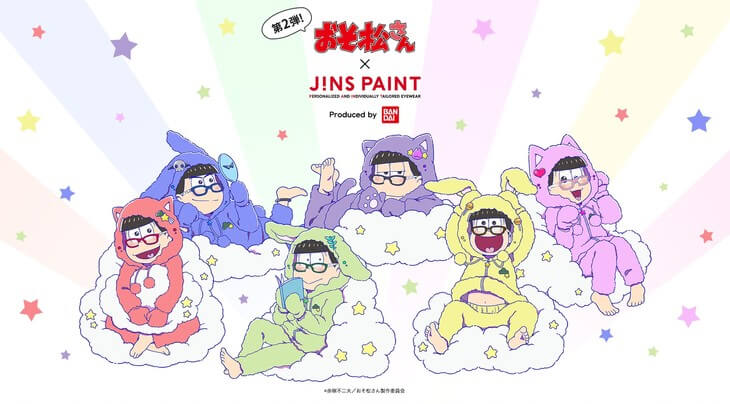 Mr. Osomatsu gets its own official eye wear line