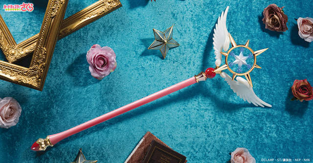 Cardcaptor Sakura's new 'Dream Staff' for Clear Card Arc gets official life-size replica