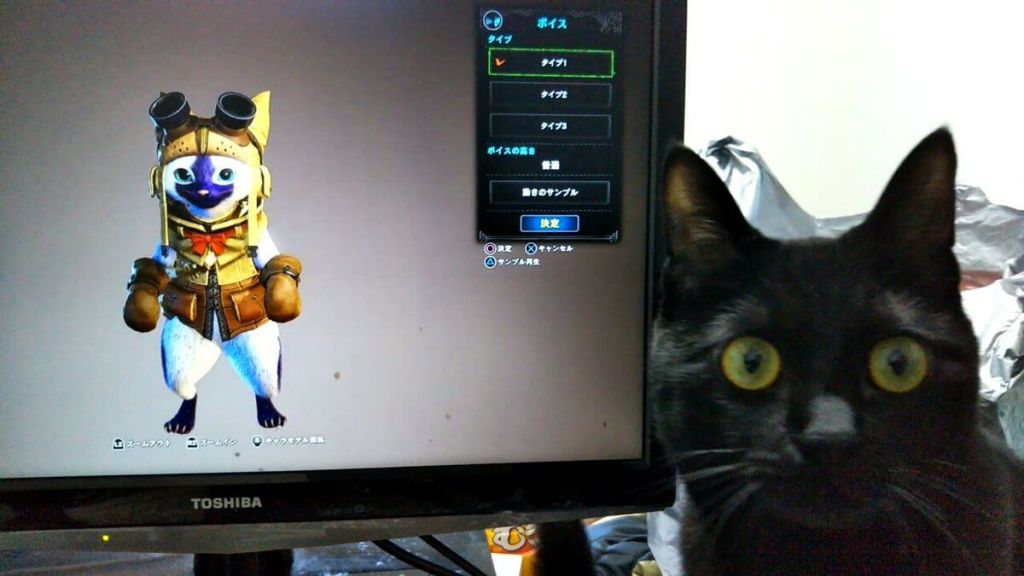Actual cats react to Monster Hunter World's Felyne voices