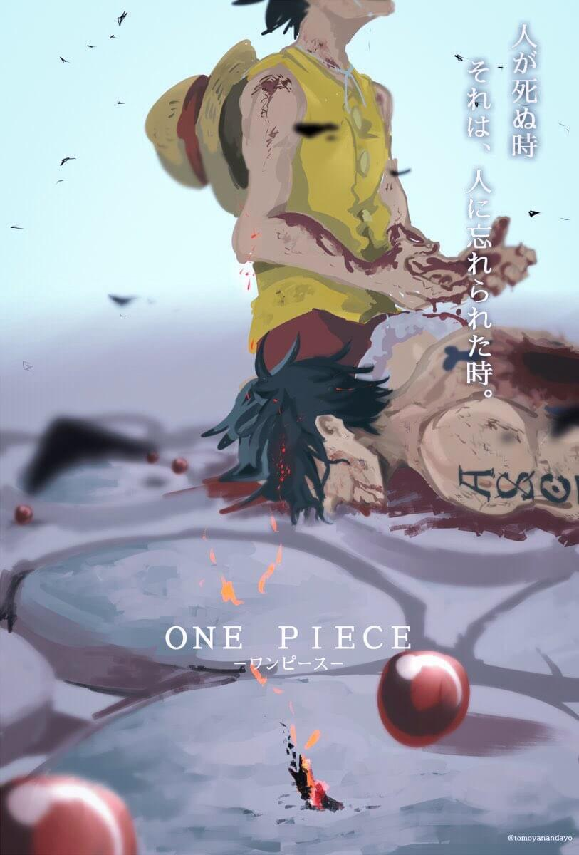 "Amazing ""Advertisement"" artworks recreate some of anime's most emotional moments"