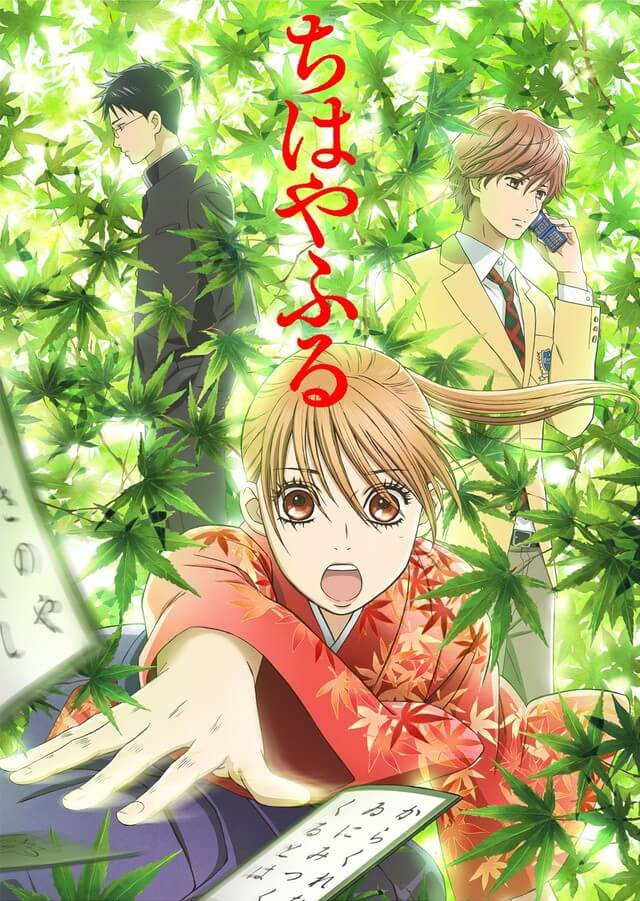 Chihayafuru Season 3 TV anime announced for 2019