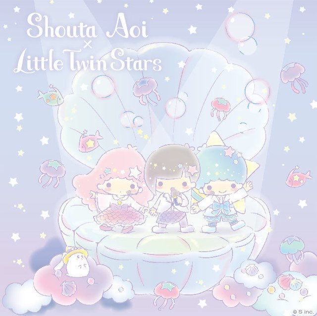 Seiyuu Shouta Aoi turns Sanrio's Little Twin Stars into triplets for new collaboration