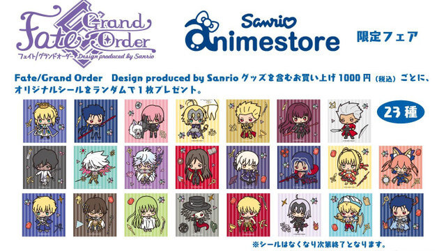 Sanrio launches new anime store featuring Fate, Show By Rock, and Fullmetal Alchemist