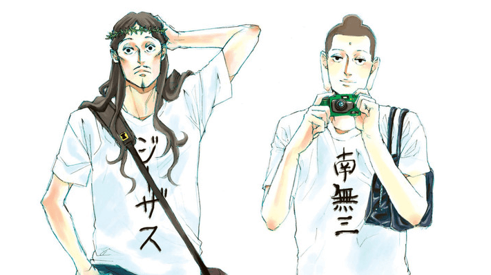 Live-action Saint Young Men drama announced, reveals Jesus and Buddha's actors