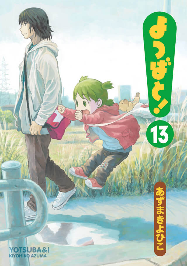 Yotsuba&! manga releases very first volume after over 2 years