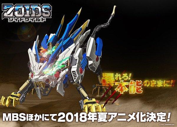 Zoids Wild TV anime's 1st PV reveals premiere date