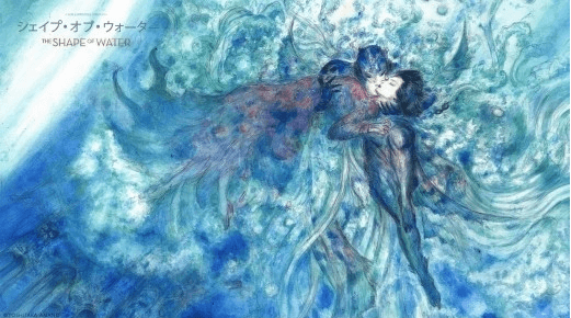 Final Fantasy artist Yoshitaka Amano draws The Shape of Water for special collaboration