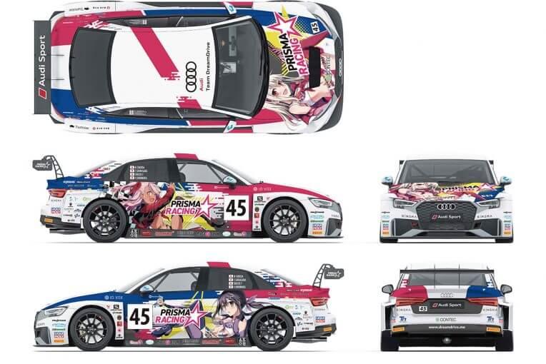 Fate/kaleid liner Prisma Illya magical girls get a brand new itasha race car