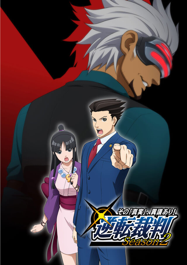 Ace Attorney TV anime gets a second season