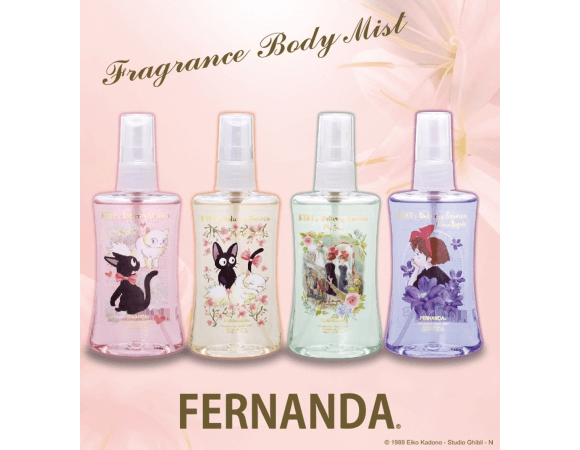 Smell Magical with the new Kiki's Delivery Service Perfumes