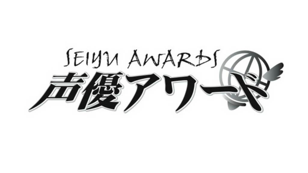 Winners for the 12th Seiyuu Awards announced