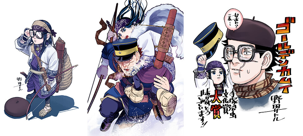 Golden Kamuy wins the Grand Prize duting the 22nd Tezuka Cultural Awards