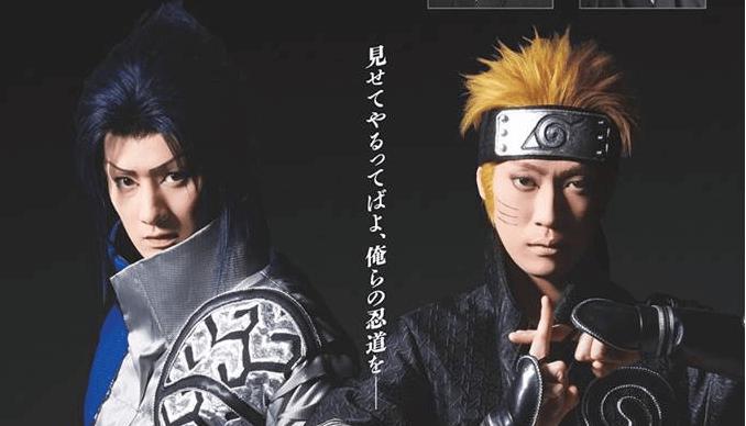 Naruto Kabuki reveals Naruto and Sasuke in costume