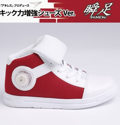 Solve crimes with new official Detective Conan kicks from Village Vanguard