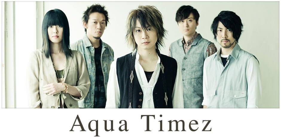 Aqua Timez band announces break-up after 2018
