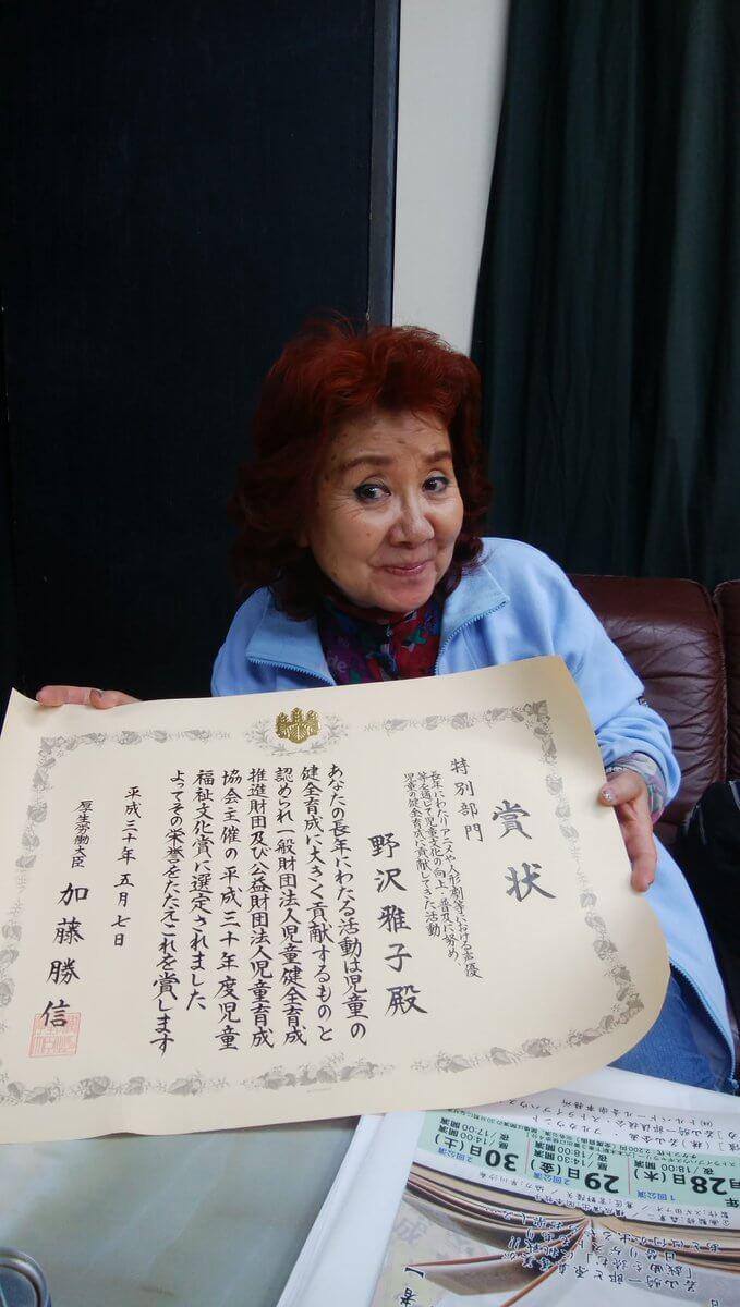 Legendary seiyuu Masako Nozawa Receives Japanese Government's Child Welfare Award