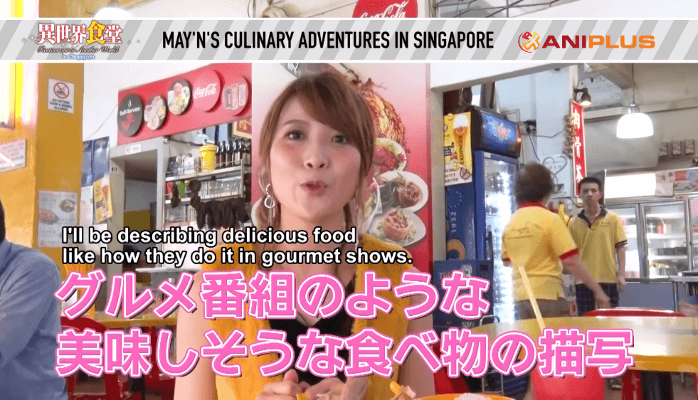 Watch May'n's Singaporean culinary adventure premieres in Aniplus Asia