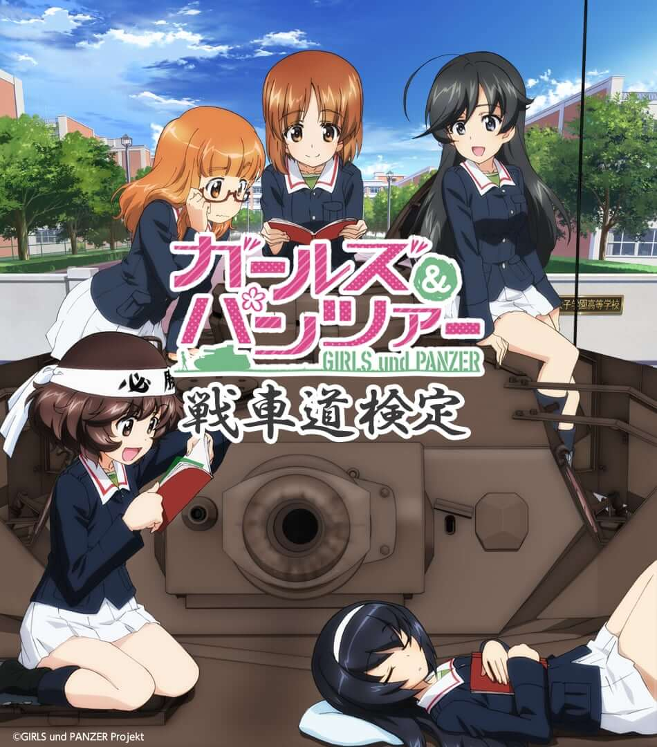 Girls & Panzer to Hold Tank Battle Exams in November!