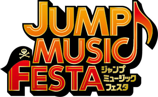 JUMP MUSIC FESTA to Rock Yokohama Arena 7th and 8th July!