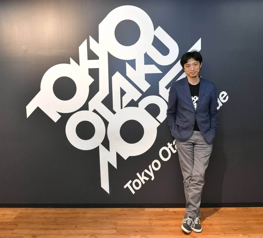 Tokyo Otaku Mode to launch new crptocurrency called Otaku Coin
