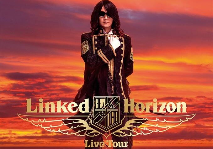 Linked Horizon SG 2018: Get to Know REVO, and Win Tickets to See Him Live!