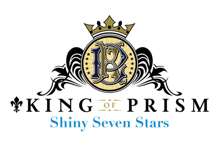 """New """"King of Prism -Shiny Seven Stars-"""" Gets Spring 2019 Film and Anime Series!"""