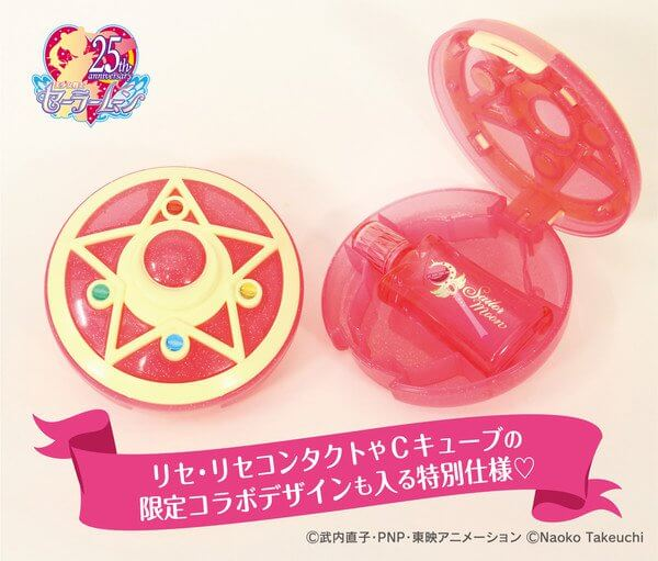 Sailor Moon gets official eye drops from Rohto
