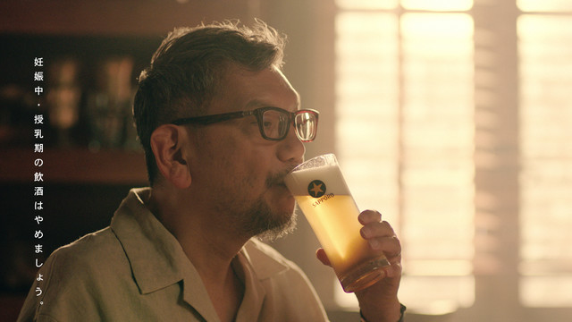 Evangelion creator Hideaki Anno appears in yet another beer commercial