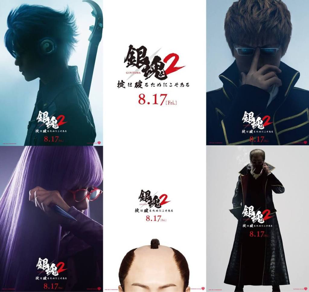 New Gintama film reveals official title, story, and visuals