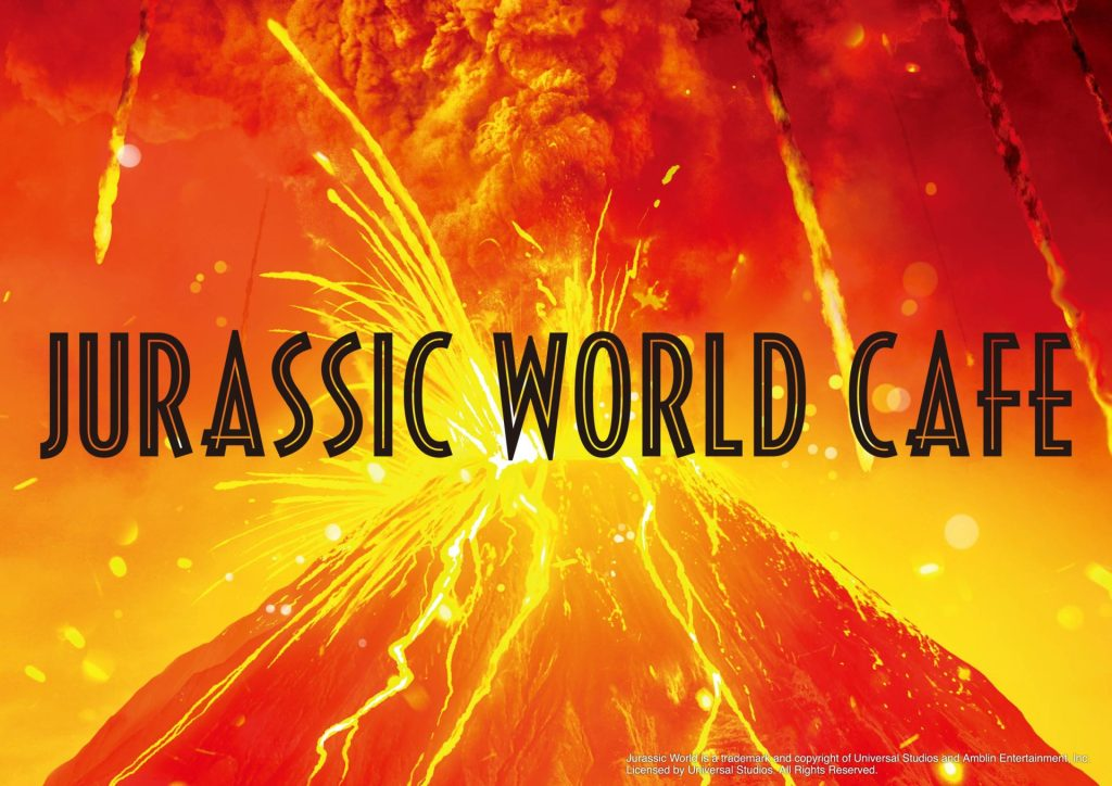 Jurassic World Café to Open in Commemoration of Japan Release