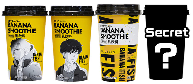 """Banana Fish"" is Collaborating with Lawson to Sell — What Else? Banana Smoothies."