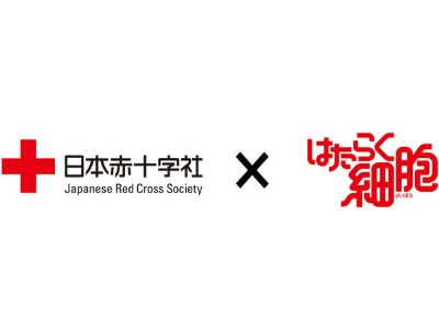 """Cells at Work!"" Collaborates with Japan Red Cross for Blood Donation Drive"