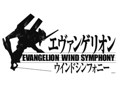 """Evangelion"" Wind Symphony Event Announced"