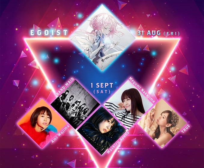 Get to Know our C3 AFA Jakarta I Love Anisong Guests: Mashiro Ayano, Megumi Nakajima, and TRUE