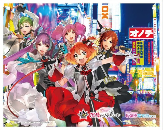 """Check Out this """"Macross Delta"""" Collab with Akihabara Electric Town Street Festival"""
