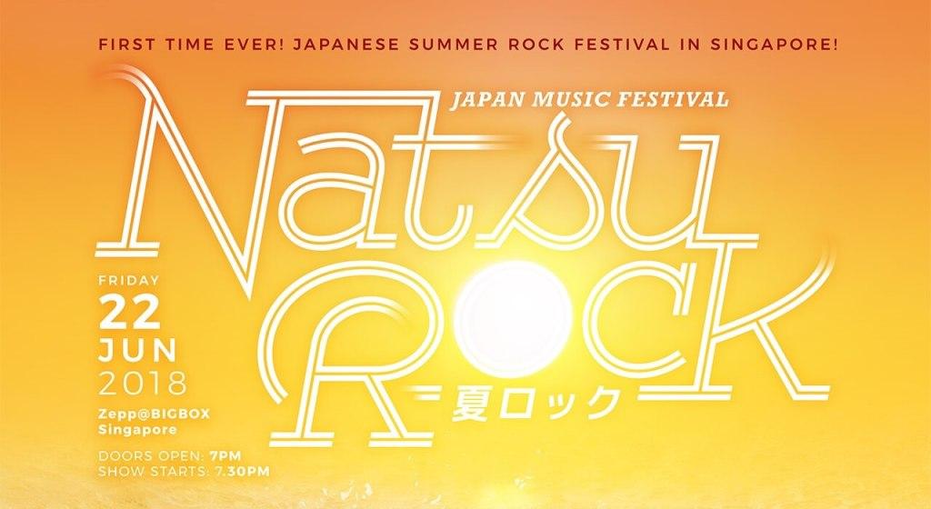 Win Tickets to Natsu Rock — Now at Zepp@BIGBOX!