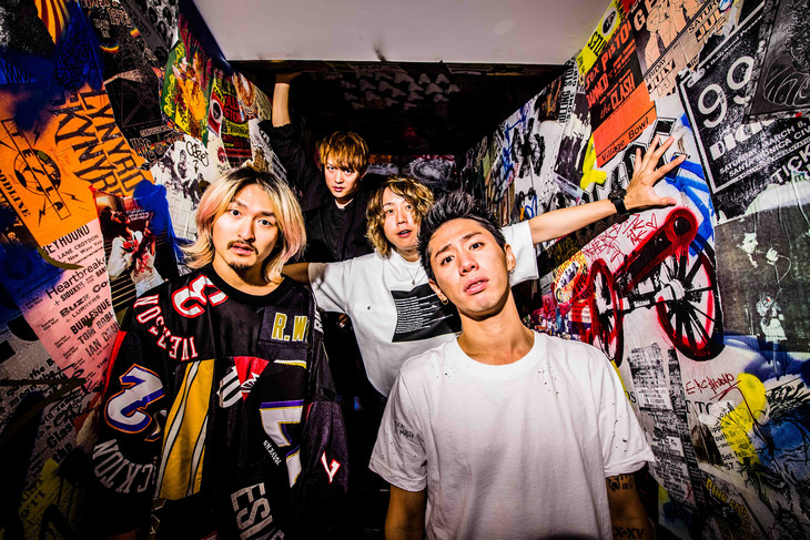 ONE OK ROCK Releases New Music Video Today!