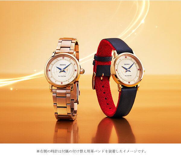 Seiko to Release 3rd FGO Model Wristwatch Featuring Gilgamesh
