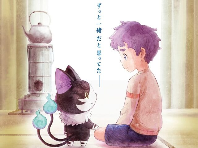 """New """"Yokai Watch"""" Film """"Forever Friends"""" to be Set in the Nostalgic 1960s"""