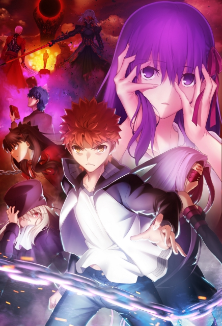 2nd Fate/Stay Night Heaven's Feel film reveals key visual, release date