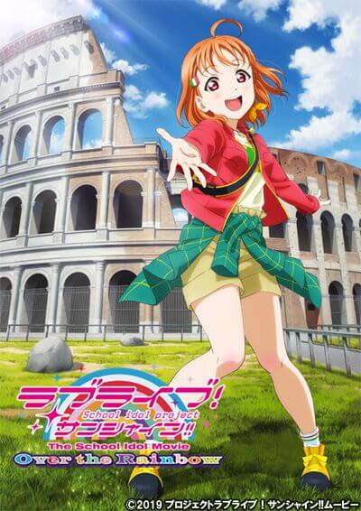 Love Live! Sunshine!! The School Idol Movie's new PV reveals Italy setting, key visual