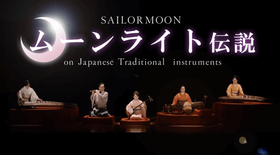 Here's what Sailor Moon's classic theme sounds like with traditional Japanese instruments
