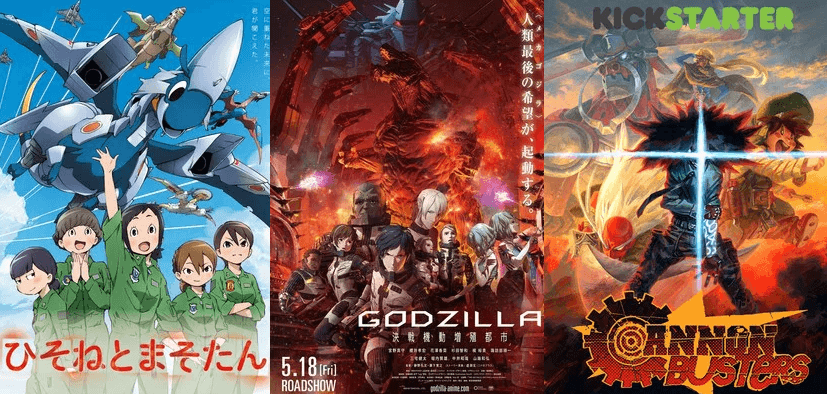 Netflix reveals premiere dates for 2nd Godzilla anime film, Dragon pilot, and more