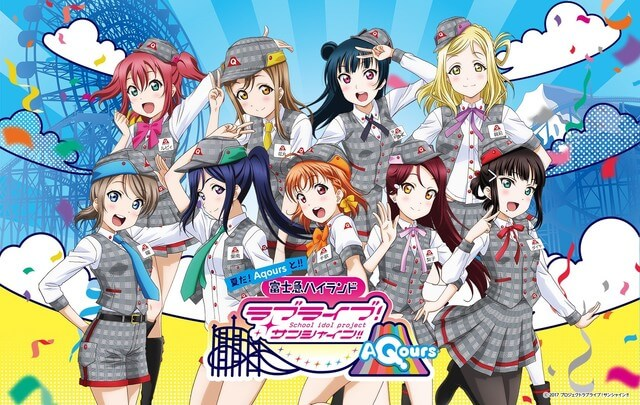 "FUJI-Q Highlands Announces Collaboration with ""Love Live! Sunshine!!"""