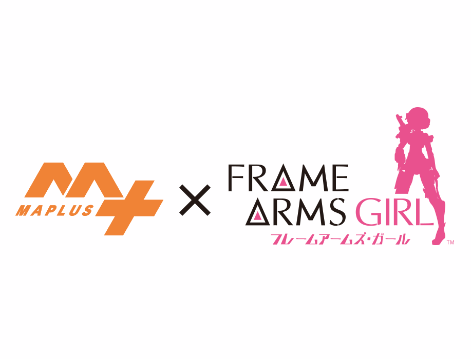 """Frame Arms Girl"" Collaborates with Voice Navigation App ""MAPLUS+"""