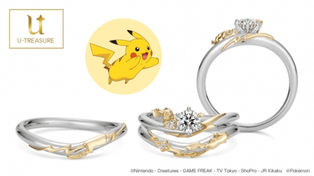 Pikachu gets new Pokemon engagement ring designs, comes with Pokeball-shaped case