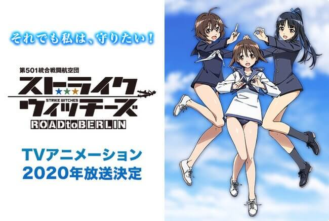 Strike Witches franchise gets not one, but three new anime!