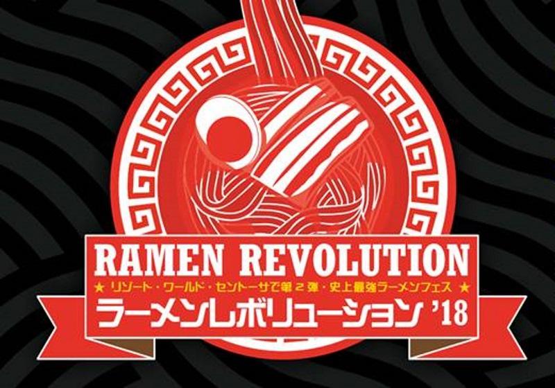 Ramen Revolution Returns to RWS this 27th to 29th July!
