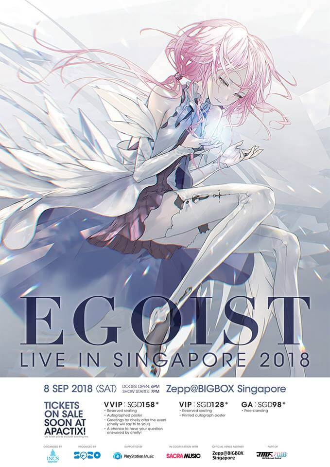 Win Tickets to EGOIST LIVE IN SINGAPORE 2018 from WOW Japan